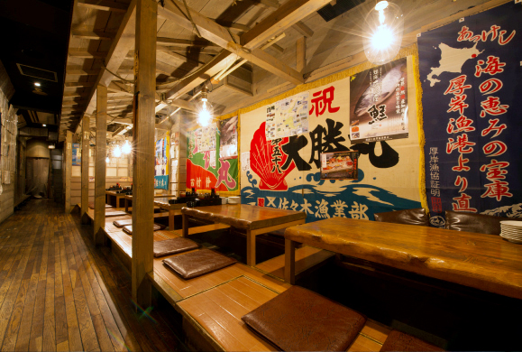 Our Japanese pub has the ambiance of a banya (a simple lodging used by fishermen).
