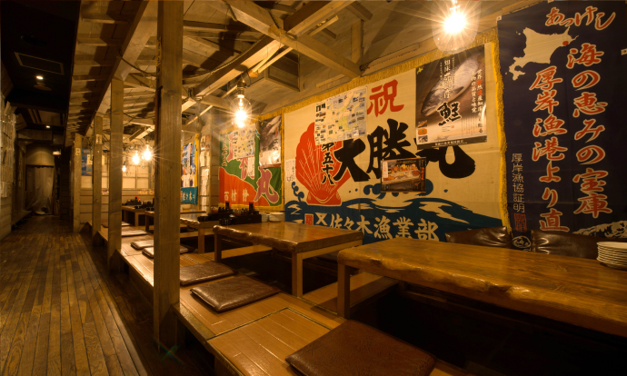 The main Umi Hachikyo location