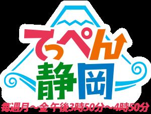 logo0330